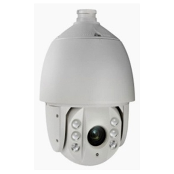 Camera HDTVI HIKVISION DS-2AE7230TI-A 2.0 Megapixel, IR 100m, Zoom 23X, Micro SD,